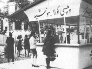اولین فست فود و ساندویچ در تهران