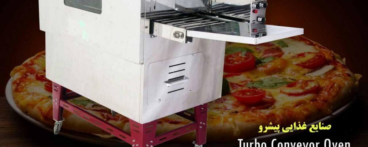 انواع فر پیتزا: تجهیزات فست فود روبوفود
