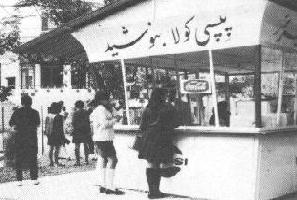 اولین و نخستین ساندویچ و فست فود در تهران