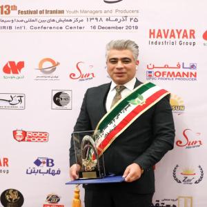 انتخاب جناب آقای مهندس مسعود خوئینی به عنوان مدیر نمونه کشور در جشنواره خانه صنعت و معدن و تجارت کشور